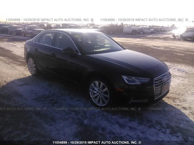 Внос на Audi A4 от Канада