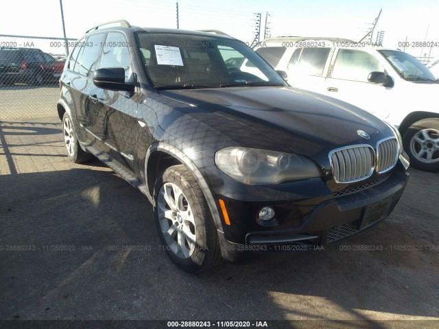 Внос на BMW X5 4.8l от САЩ