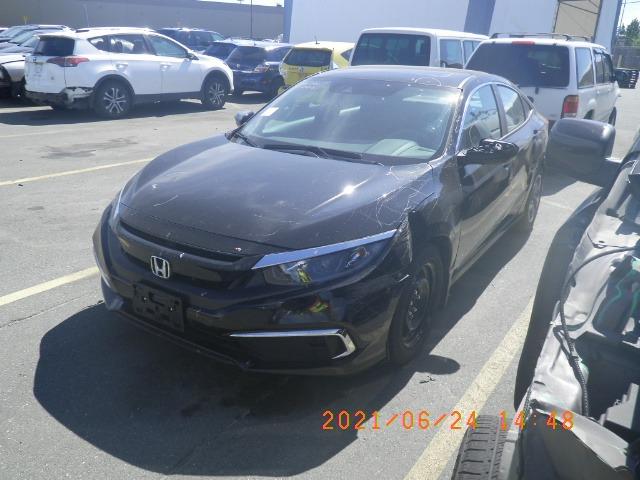 Внос на Honda Civic 2.0